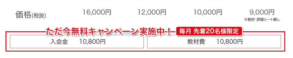 img04_2 のコピー