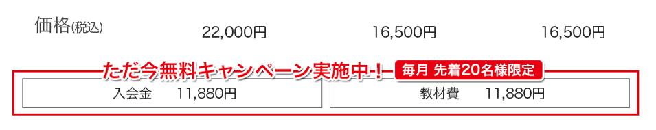 img05_2 のコピー